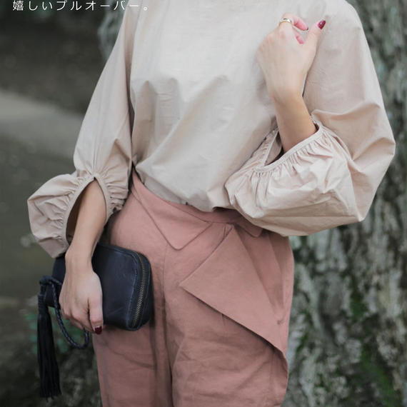 【KAMILi】Sleeve Volume Blouse