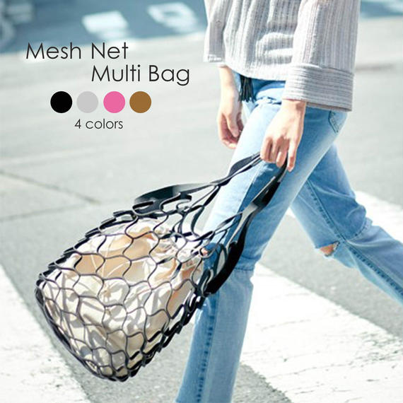 Mesh Net Multi Bag