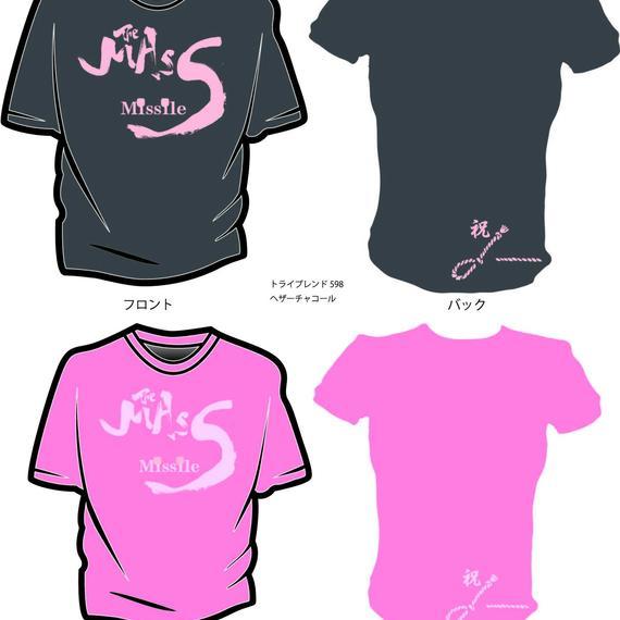 【通販限定値引き】Tシャツ・トライブレンド(チャコール/ヘザーピンク)