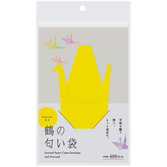 鶴の匂い袋(個装タイプ:鶴の小袋1袋入)