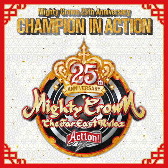 【CD】MIGHTY CROWN 25th Anniversary CHAMPION IN ACTON