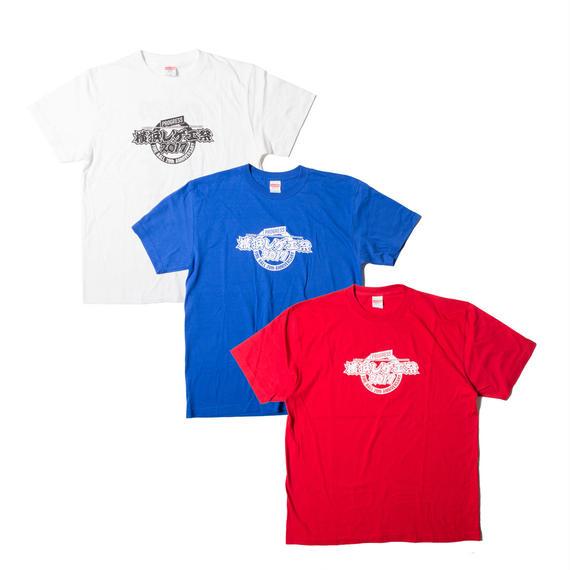 横浜レゲエ祭-オフィシャルTシャツ