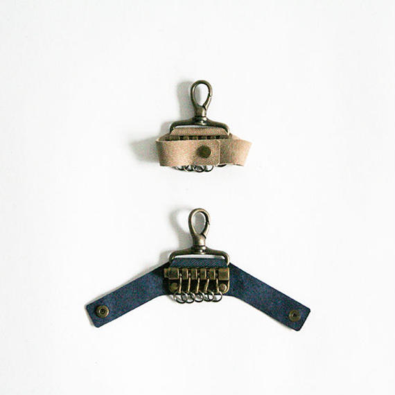 Twill Pattern Leather Key Ring