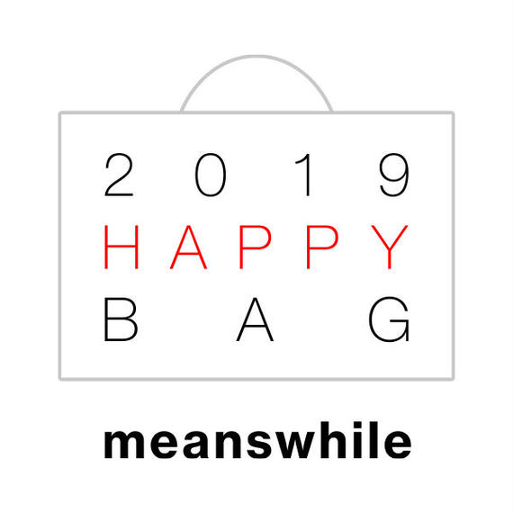 Happy bag 5