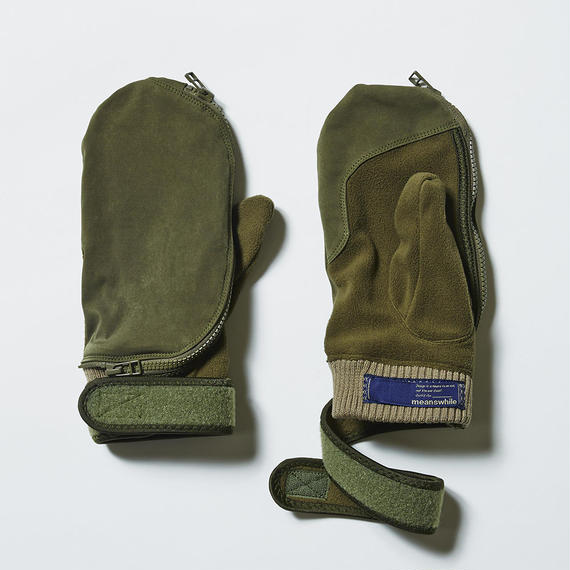 High Density Smooth Mitten Globe/KHAKI