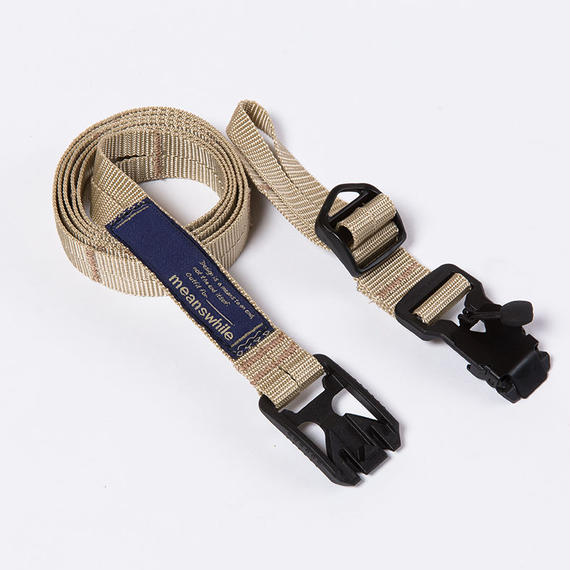 Nylon Quick Release Belt/BEIGE
