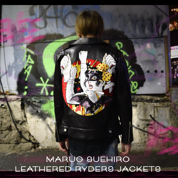 maruo suehiro reathred ryders jackets
