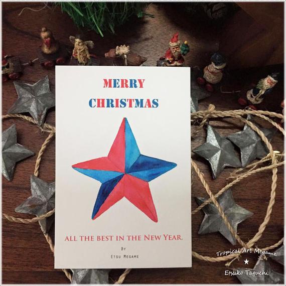 Star★MerryChristmasポストカード