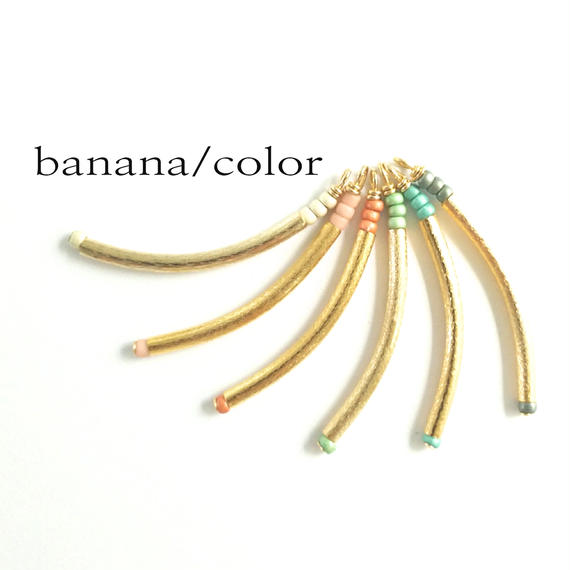 banana / color / gold