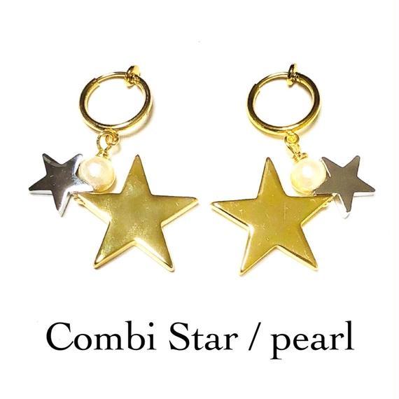 Combi Star /  Pearl