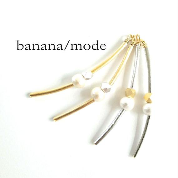 banana / mode