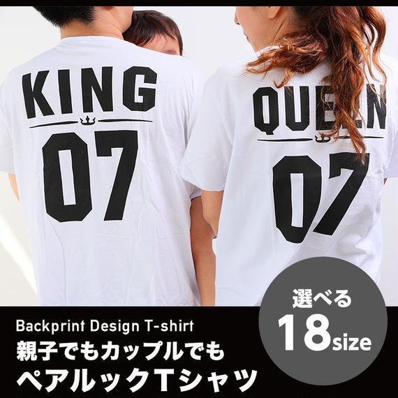 ペアルック カップル ペアルックTシャツ 半袖 Tシャツ クイーン キング 仲間ペア 同士ペア 恋人ペア お誕生日プレゼント 旅行用Tシャツ