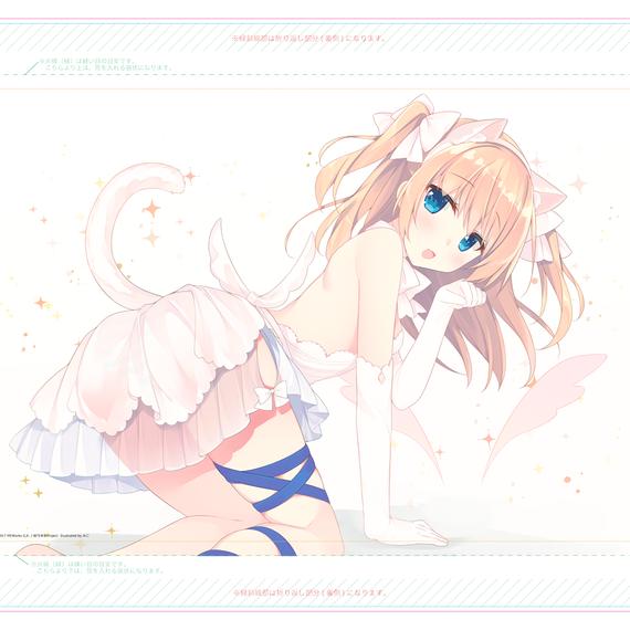 【エル】B2タペストリー