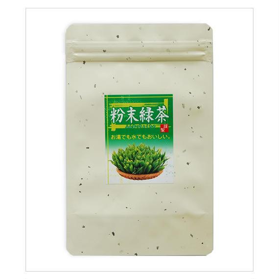 粉末緑茶 100g