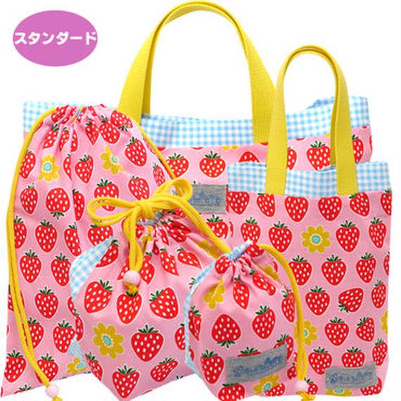 いちごちゃん ピンク5点セット(スタンダード)ハンドメイド!