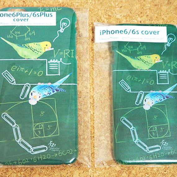 iPhone6/6s 6Plus ハードカバー
