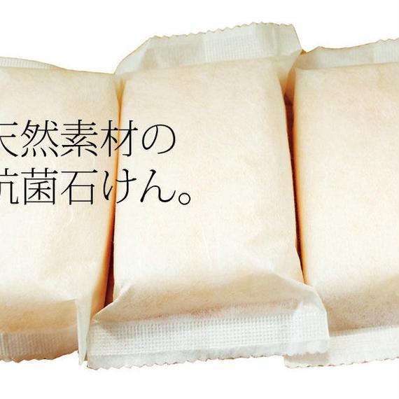 青森ひば石けん(3個入り)