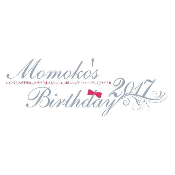 Momoko's Birthday2017特製アクリルキーホルダー