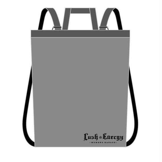 Lush*EnergyデザインオリジナルデイバッグタイプB(ヘザーチャコール)