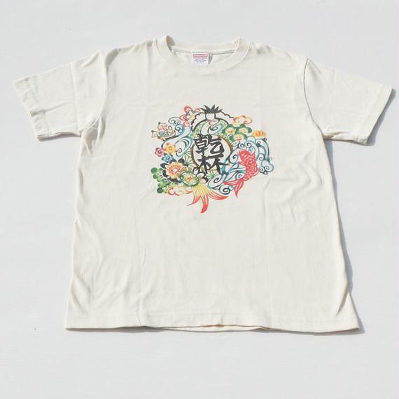 あぐらや 「乾杯」Tシャツ