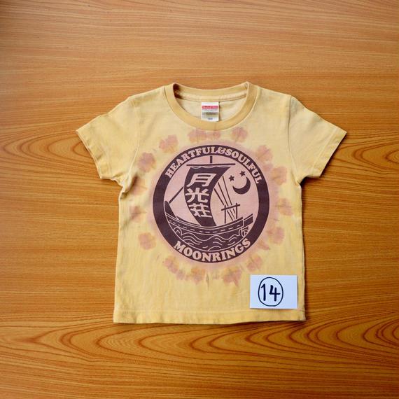 月光荘べんがら染 Tシャツ イエロー  NO.14-NO.18