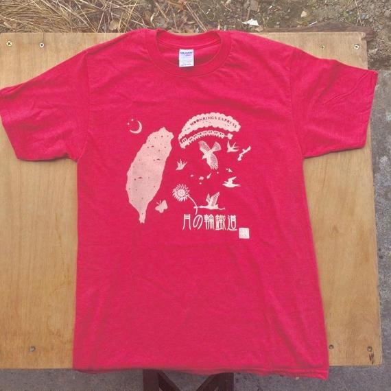 MOONRINGS台湾2017 T-shirts RED