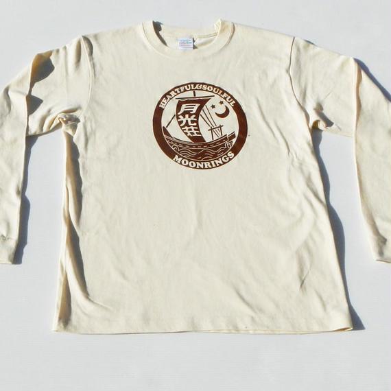 月光荘「帆掛け船」Long T-shirts・ナチュラル