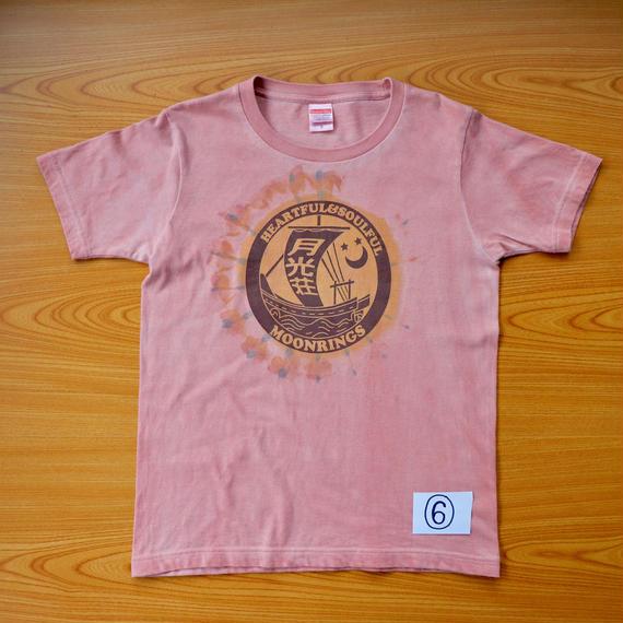 月光荘べんがら染 Tシャツ ピンク NO.6-NO.9