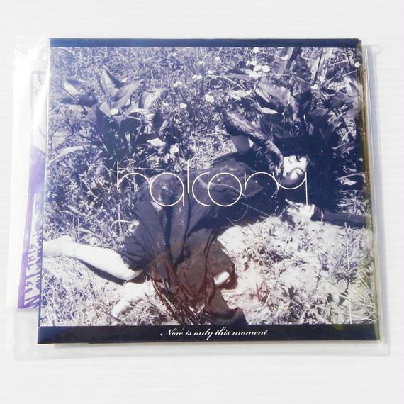 HALCONY  CD  ALBUM