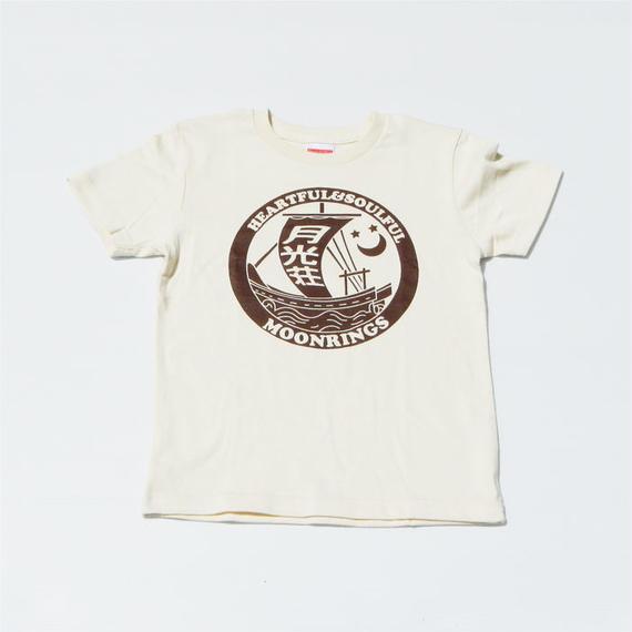 月光荘帆掛け船 キッズTシャツ ナチュラル