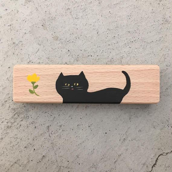 猫のヒゲ入れ