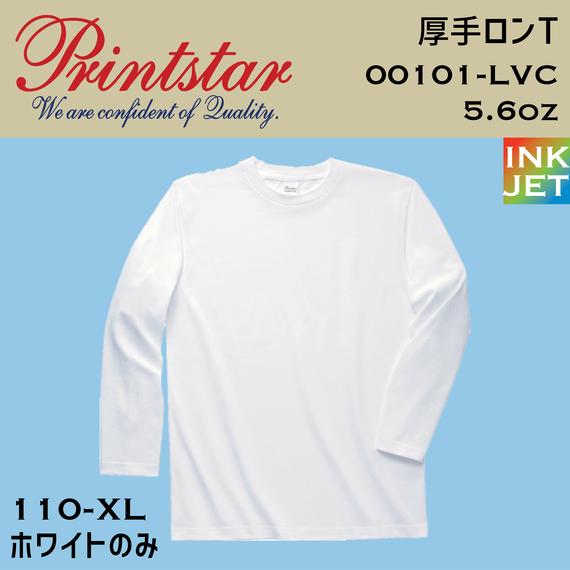 Printstar プリントスター ロンT 00101-LVC【本体+プリント代】