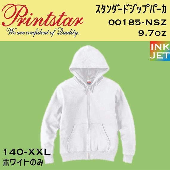 Printstar プリントスター スタンダードジップパーカー 00185-NSZ 【本体+プリント代】