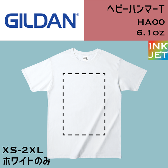 GILDAN ギルダン ヘビーハンマーT HA00 【本体+プリント代】