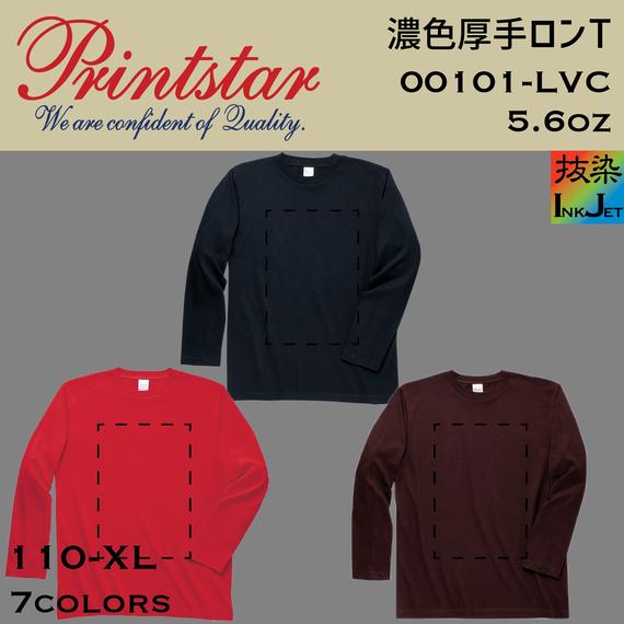 Printstar プリントスター 濃色ロンT(抜染プリント) 00101-LVC【本体+プリント代】