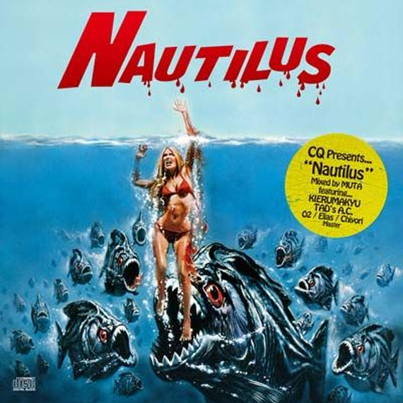 "CQ Presetns Nautilus Mix Series Pt.1 ""NAUTILUS"" mixed by MUTA【CD】"