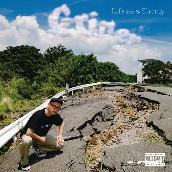 【CD】GRINER / LIFE AS A SHORTY (20161116_OUT)