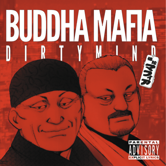 BUDDHA MAFIA / DIRTY MIND 【7inch vinyl】