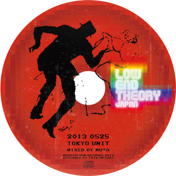 LOW END THEORY 2013 MUTA LIVE MIX!!!【CD】