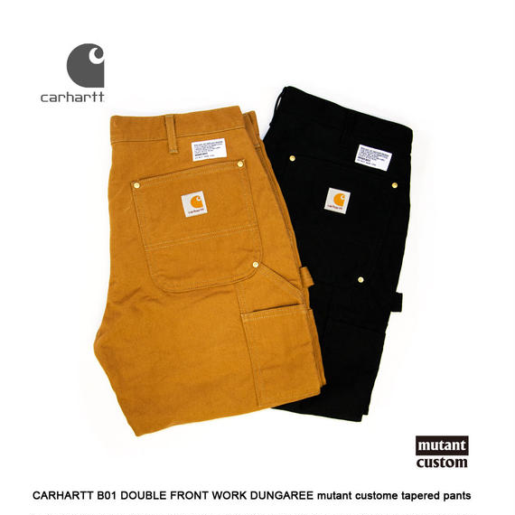 Double front mutant custom tapered pants