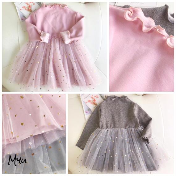 【ラスト1点!GRAY110ご注文後3日以内に発送】Star tulle dress