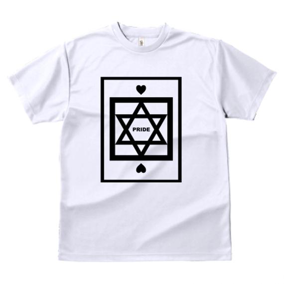 -PRIDE-ヘビーウェイトTシャツ(ホワイト)