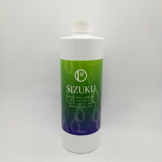 国産浴用竹酢液 SIZUKU
