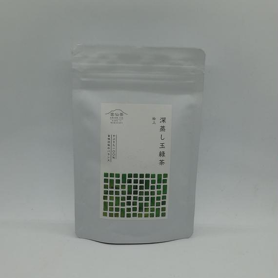 深蒸し玉緑茶(極上)