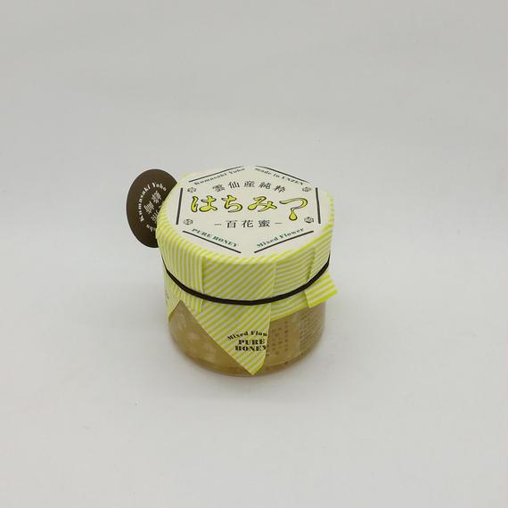 熊崎養蜂はちみつ(130g)