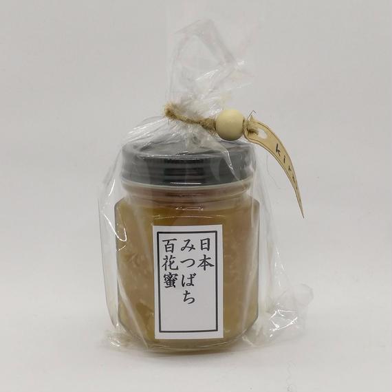 日本みつばち百花蜜