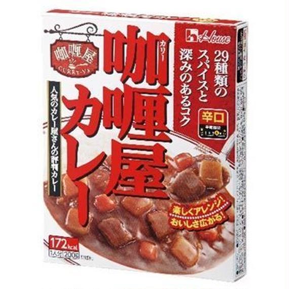 ハウス食品 カリー屋カレー 辛口 200g (95円)