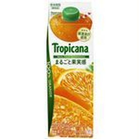 トロピカーナ まるごと果実感オレンジ 900ml