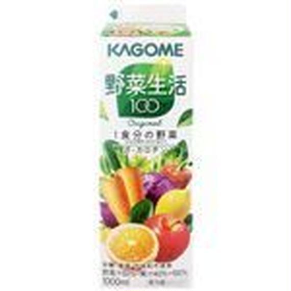 カゴメ 野菜生活100 オリジナル ホームパック 1000ml