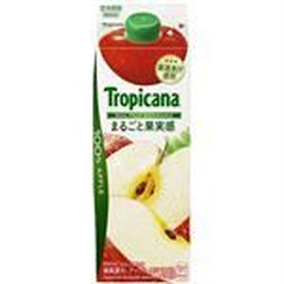 トロピカーナ まるごと果実感アップル 900ml